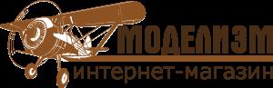 Магазин Сборных Пластиковых Моделей — Моделизм (Украина)