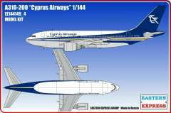 Eastern Express Airbus A310-200 Cyprus Airways модель 1/144