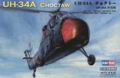 Вертолет UH-34A Choctaw 1/72