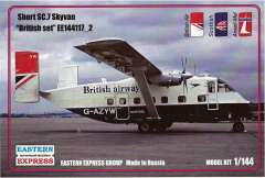 Short SC.7 Skyvan British set 1/144