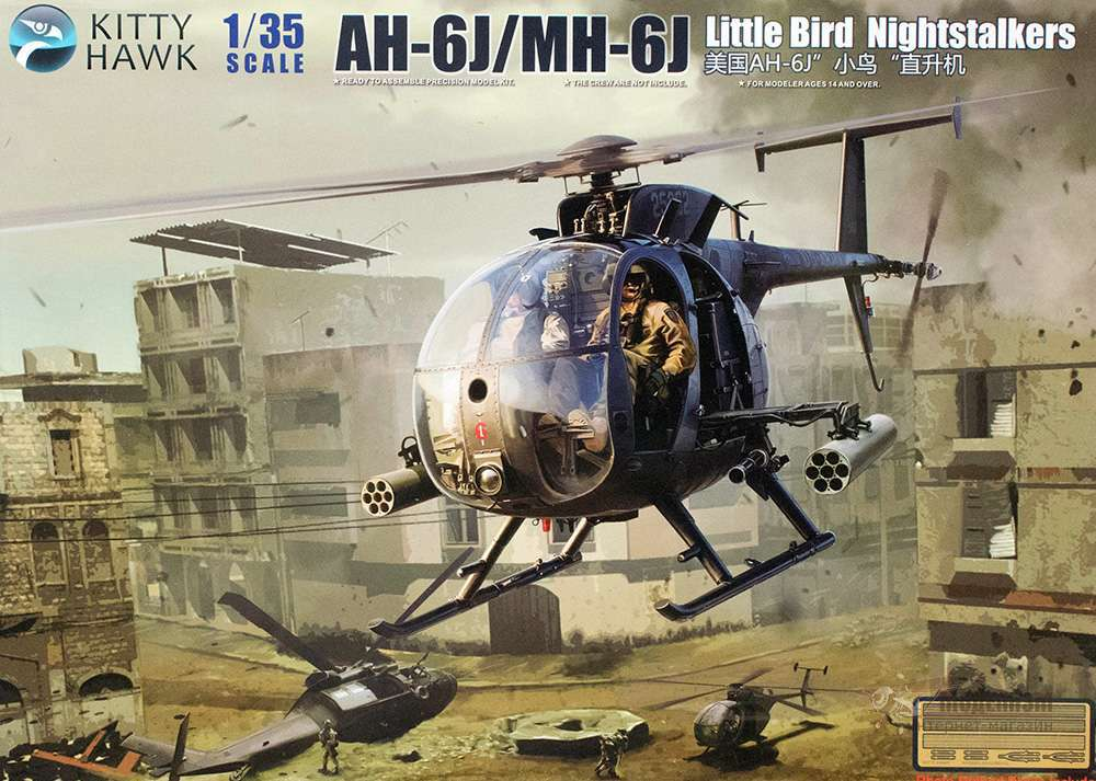 1/35 модель вертолета AH-6J/MH-6J Little Bird Nightstalkers-1
