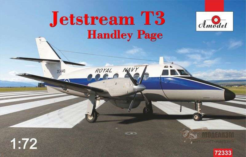 Самолет Jetstream T3 Handley Page 1/72. Картинка №1