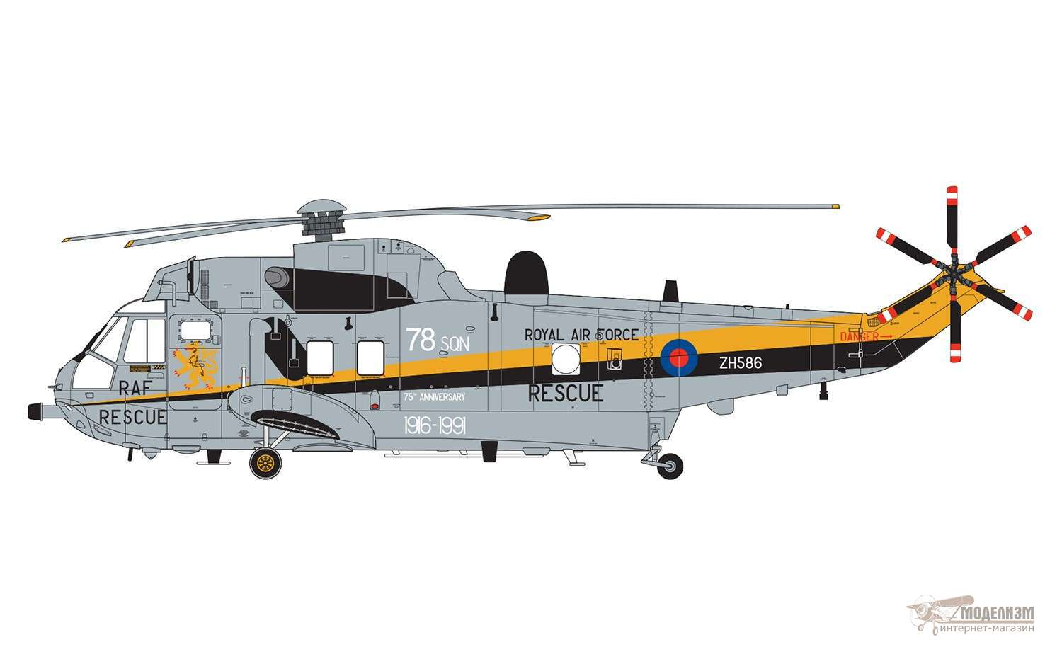 Вертолет Westland Sea King HAR.3/Mk.43 1/72-2