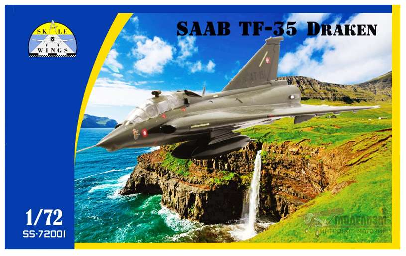 SAAB TF-35 Draken Skale Wings SS-72001 модель 1/72. Картинка №1