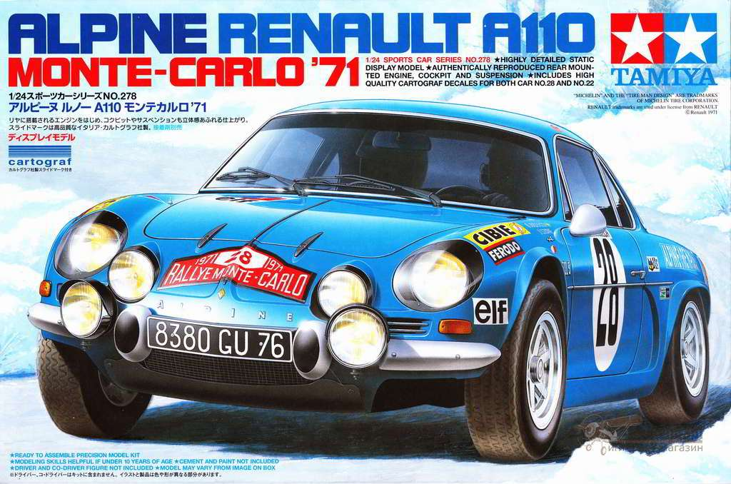 1/24 Alpine Renault A110 Monte-Carlo 71. Картинка №1