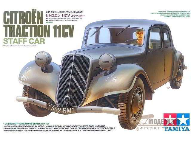 1/35 Citroen Traction 11CV. Картинка №1