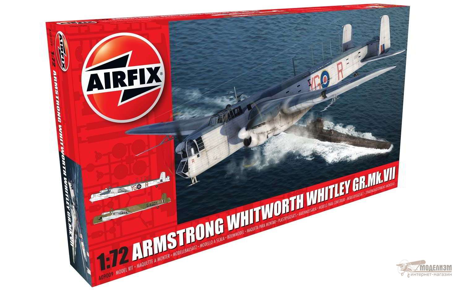 Бомбардировщик Armstrong Whitworth Whitley Mk.VII 1/72 Airfix-1