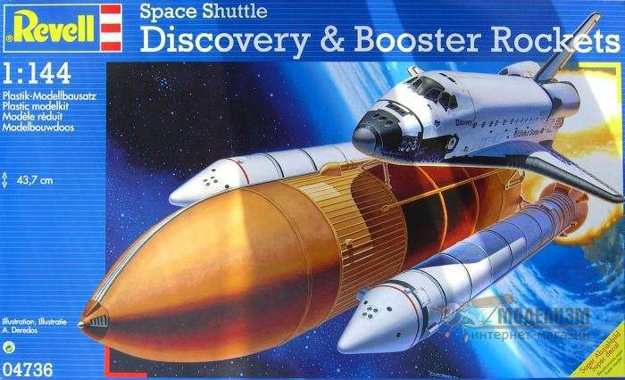 1/144 Space Shuttle Discovery and Booster Rockets (сборная модель). Картинка №1